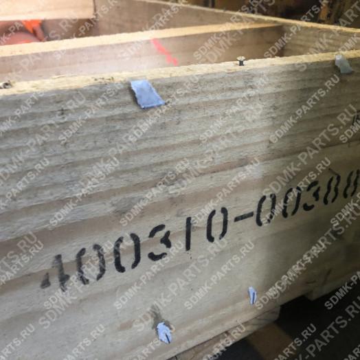 Гидроцилиндр ковша DOOSAN DX140 400310-00388 2