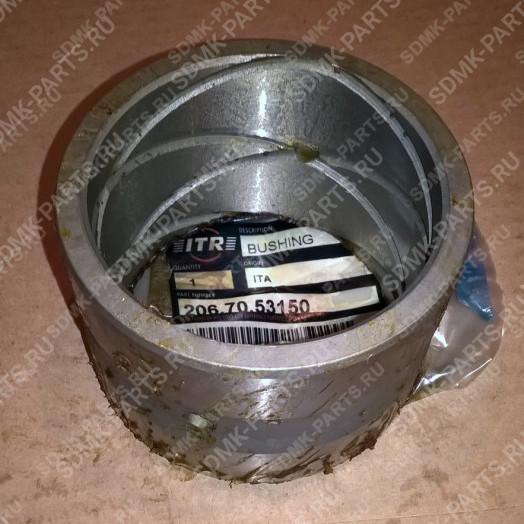 Втулка трапеции KOMATSU PC220-8 206-70-53150