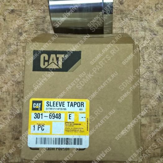 Втулка коническая CAT 740 301-6948