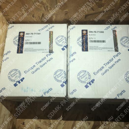Втулка KOMATSU PC750 209-70-71350 2