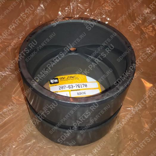 Втулка KOMATSU PC300-8 207-63-76170