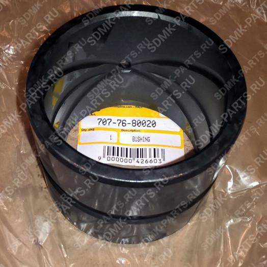 Втулка KOMATSU PC220-8 707-76-80020 2