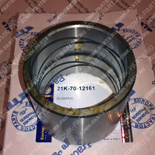 Втулка 20Y-70-32351 80x95x80 KOMATSU PC220-8 21K-70-12161