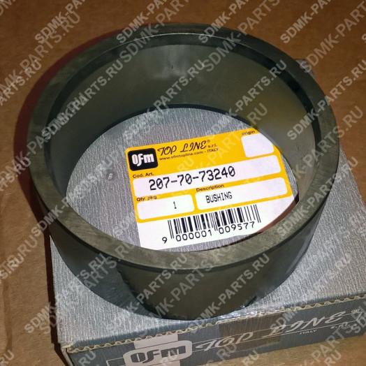 Втулка 207-70-32150 KOMATSU PC300-8 207-70-73240