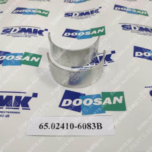 Вкладыши DB58TIS полный комплект (65.01110-6090B / 65.01150-6008 / 65.02410-6083B) DOOSAN 255LC-V 101529-00858 3