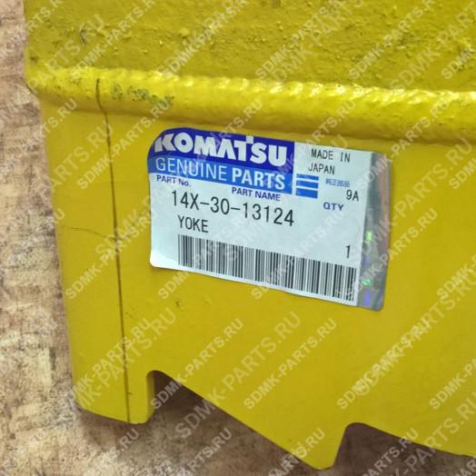 Вилка направляющего колеса KOMATSU D65E-12 14X-30-13124 1