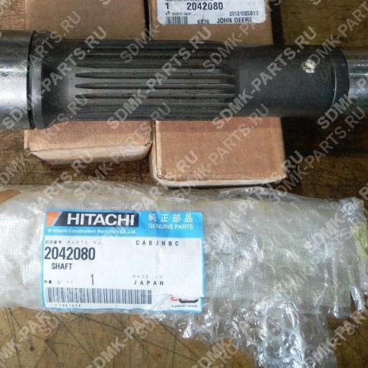 Вал гидромотора HITACHI ZX200 2042080