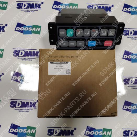 Блок управления отопителем DOOSAN 420LC-V 543-00049 3