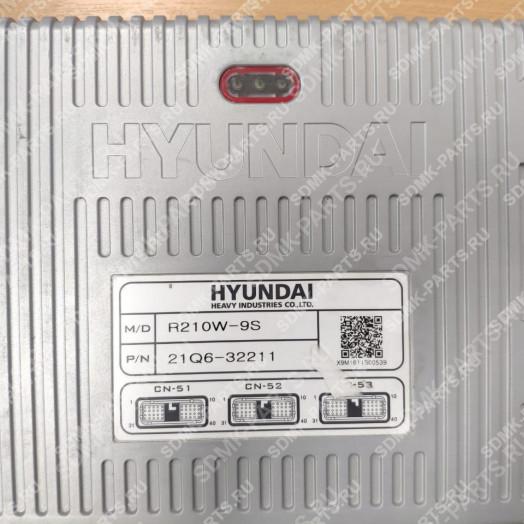 Блок управления HYUNDAI R210W-9S 21Q6-32211