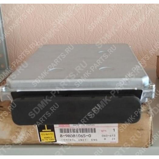 Блок управления 8980810650 HITACHI ZX330-3 4625875