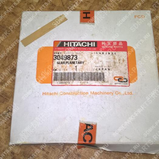 Шестерня HITACHI EX225 3049873 2