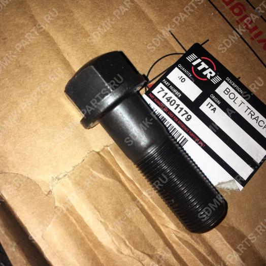 Болт башмачный 71401179 SHANTUI SD-16 207-32-11310